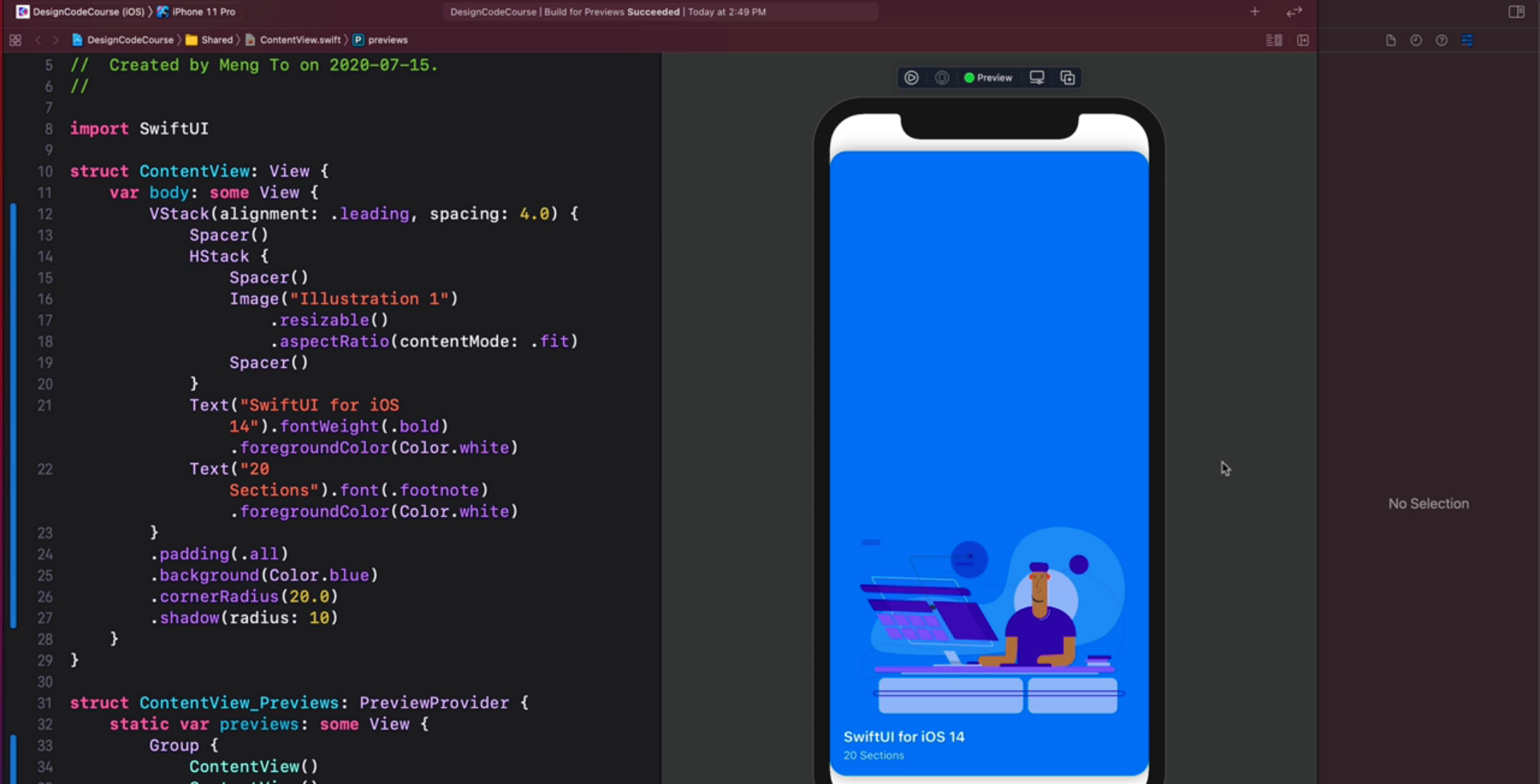 swiftui-section2-11